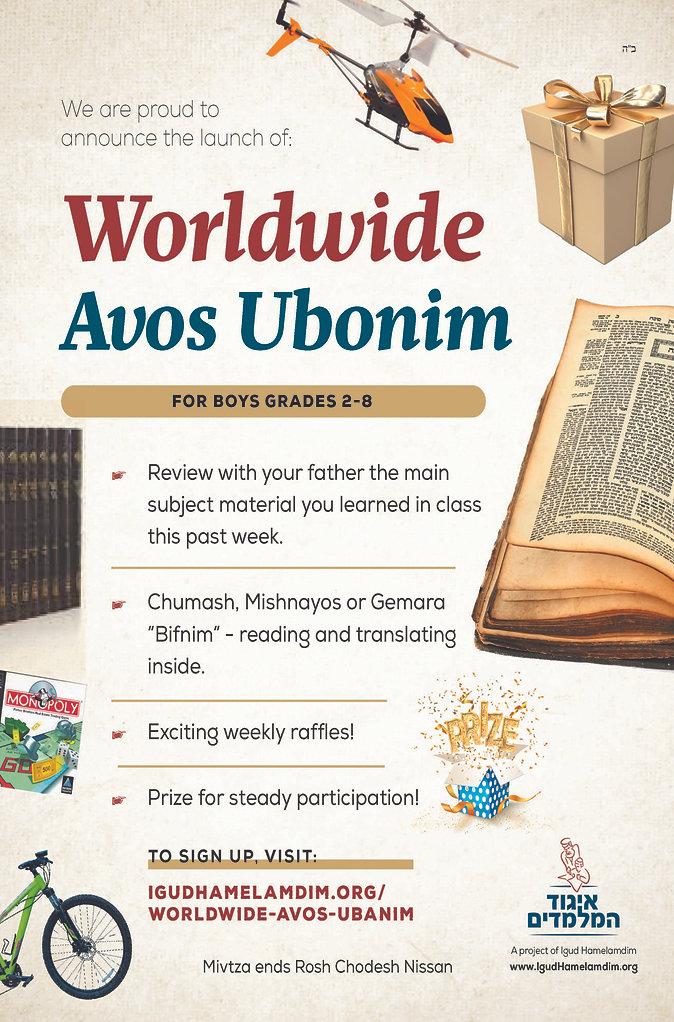 Worldwide avos ubonim (3)_Page_4.jpg