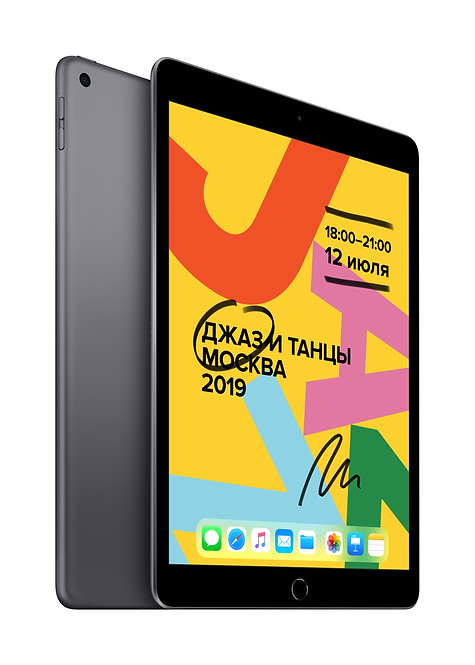 "iPad 10.2"" Wi-Fi 128ГБ, «серый космос»"