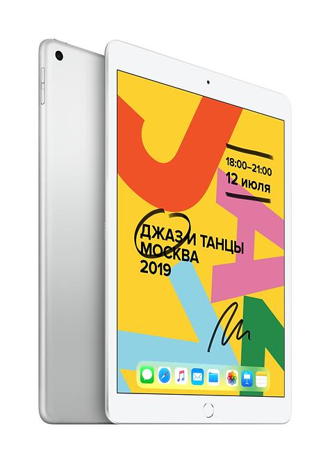 """iPad 10.2"""" Wi-Fi+ Cellular 128ГБ, серебристый"""