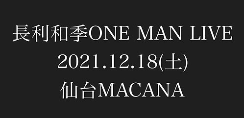 2021.12.18 ONE MAN LIVE TICKET