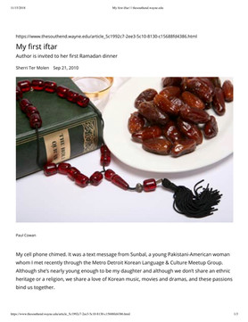 Online Student Newspaper Article