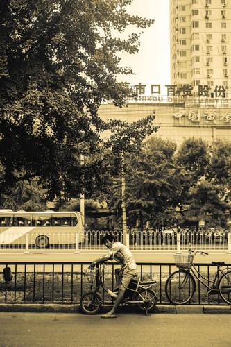 alone in beijing #15