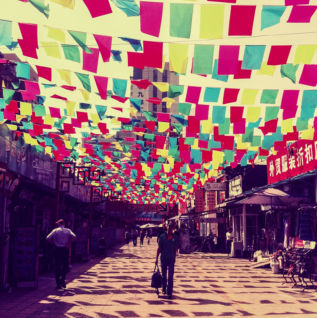 square beijing #19