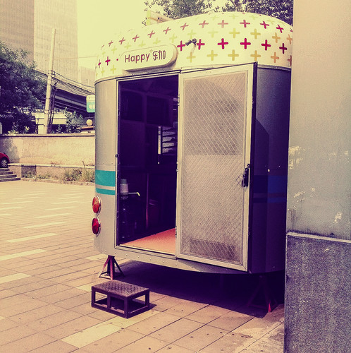 square beijing #7
