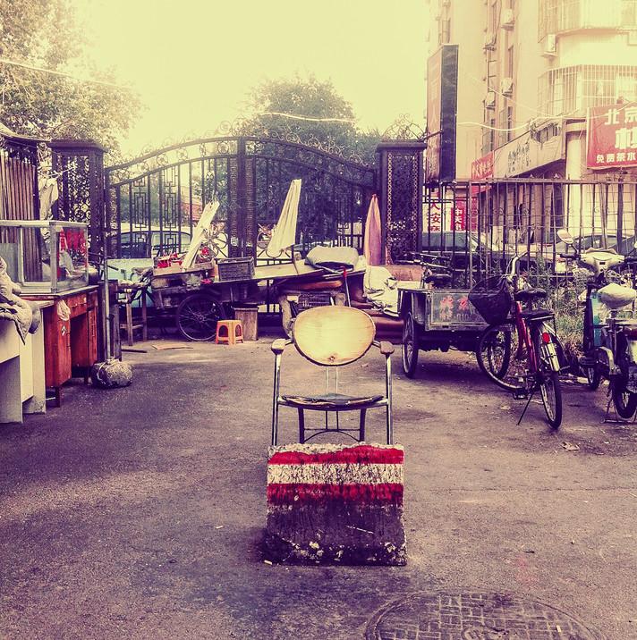 square beijing #14