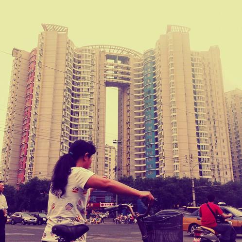 square beijing #18