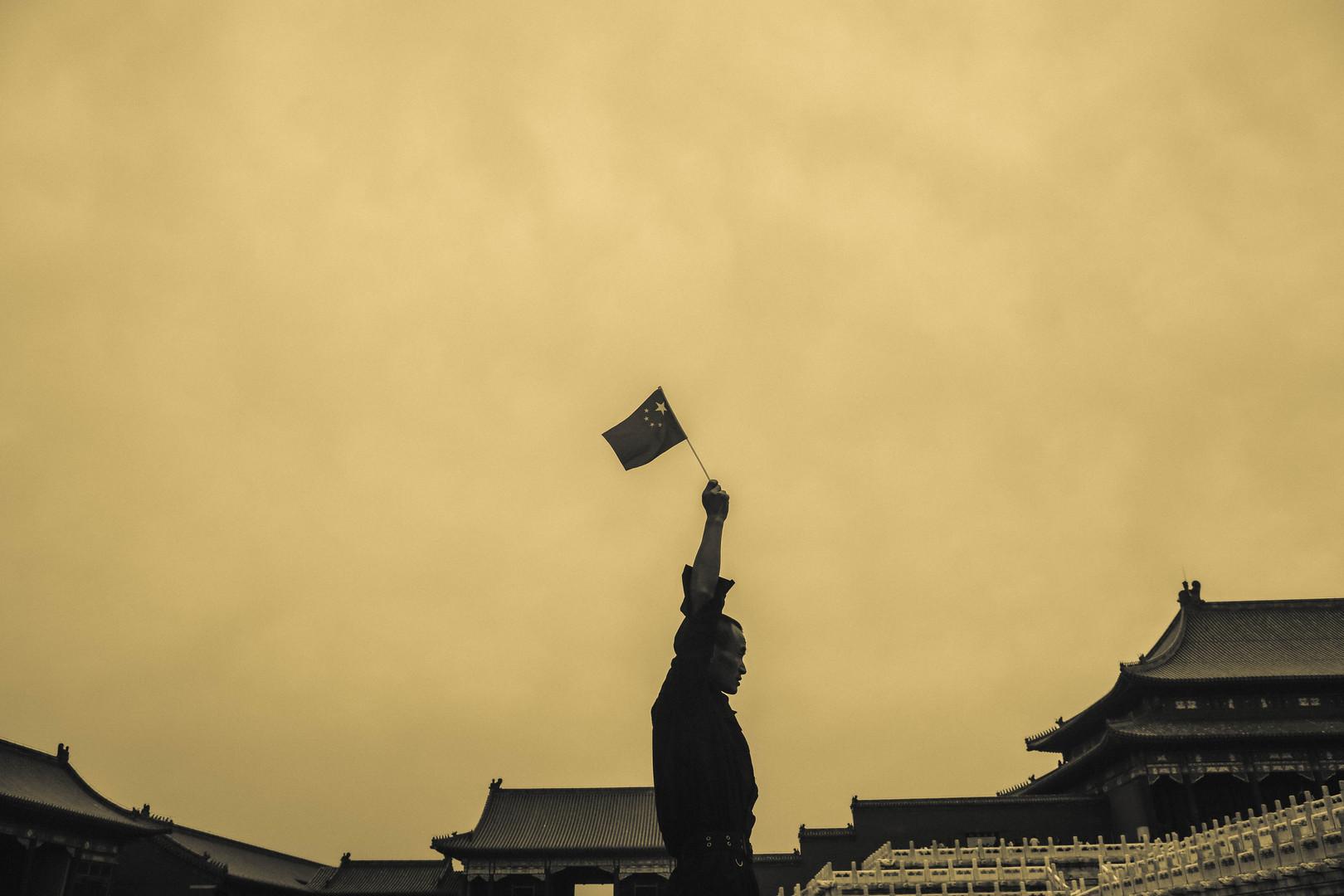 alone in beijing #1