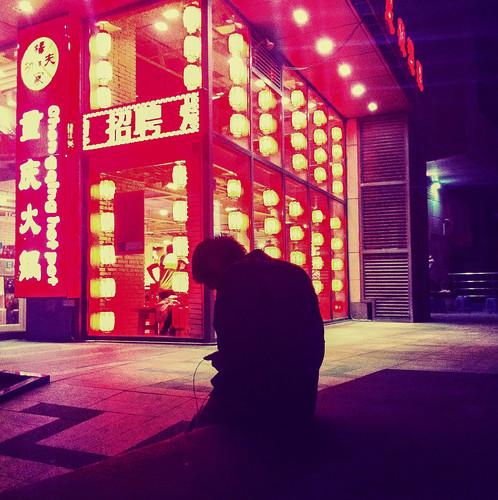 square beijing #21