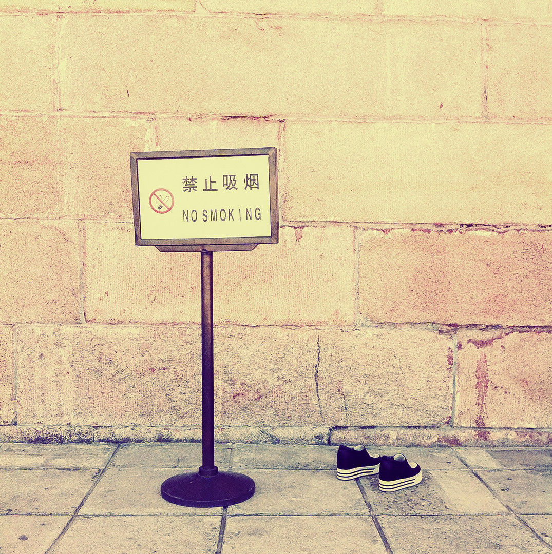 square beijing #15
