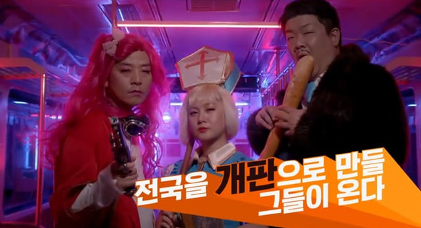 2016 Gag Fantasy - 박나래 김준호 유준상편
