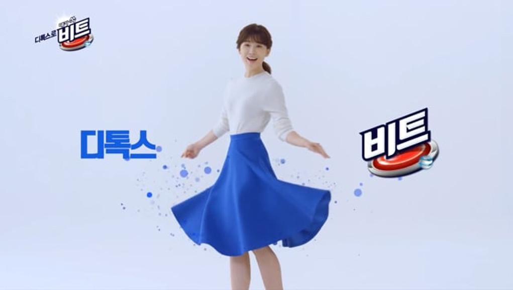 2016 CJ LION 비트 - 디톡스 세탁 (20)