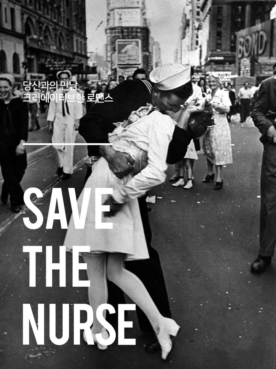 SAVE THE NURSE