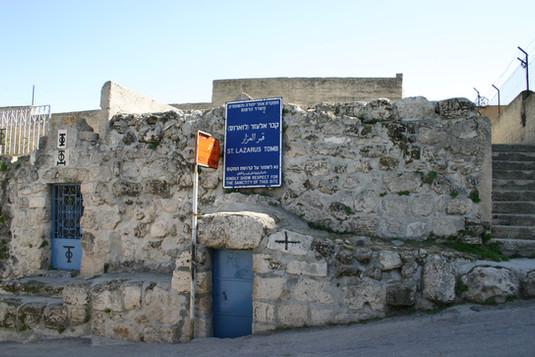Tomb of Lazarus Bethany.jpeg