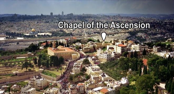 Chapel of Ascension Marker.png