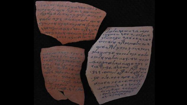 Lachish34.jpg