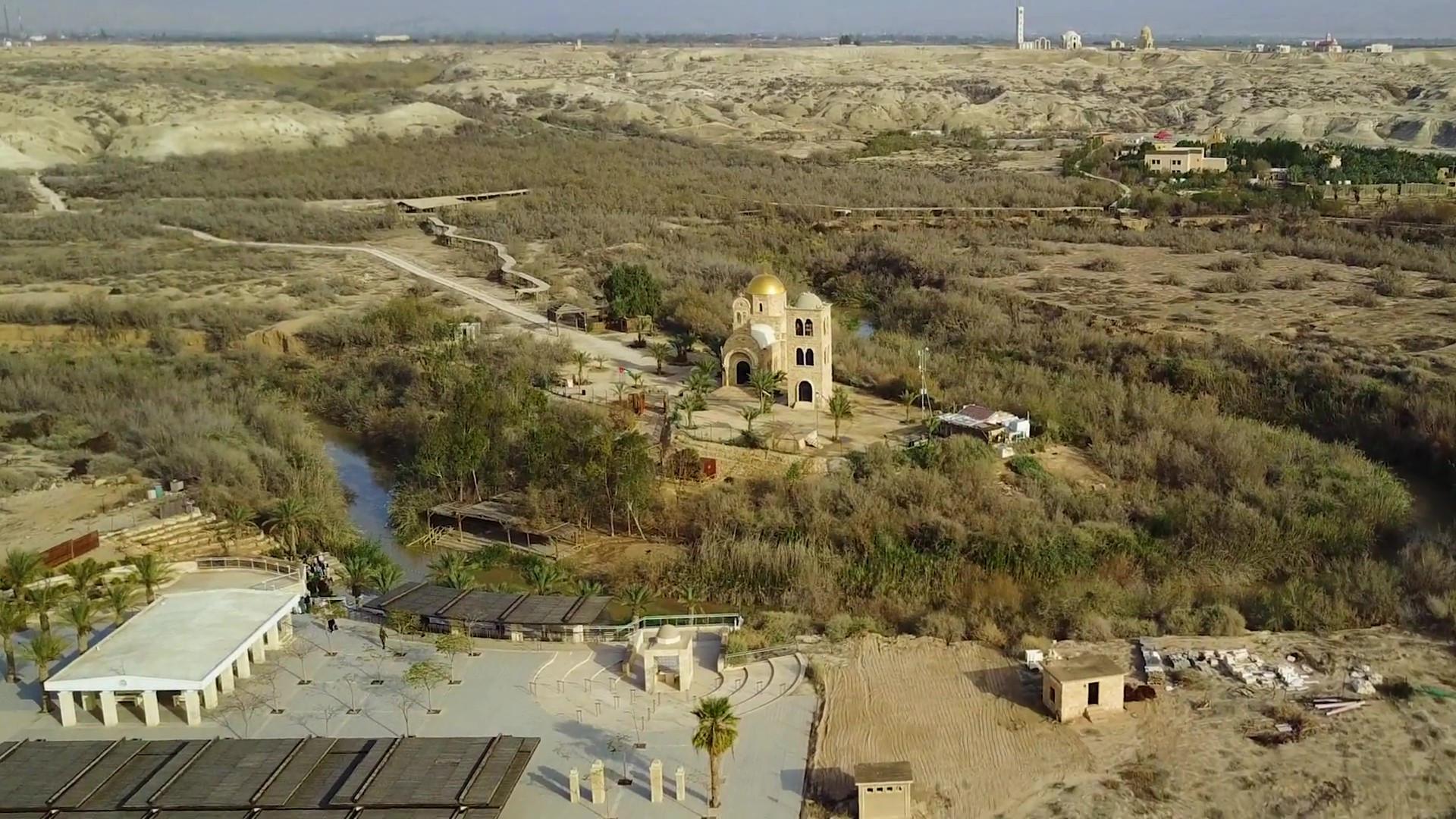 Qsar al Yahud Baptism Site6.jpg