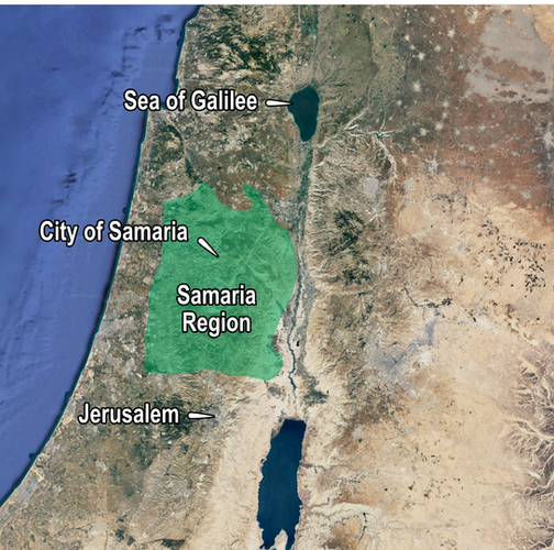 Samaria Region.png