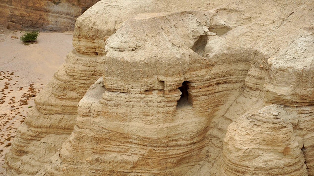 Qumran5.jpg