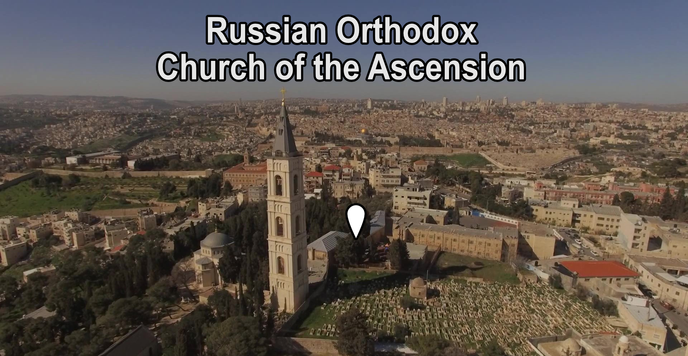Russian Church Ascension.png