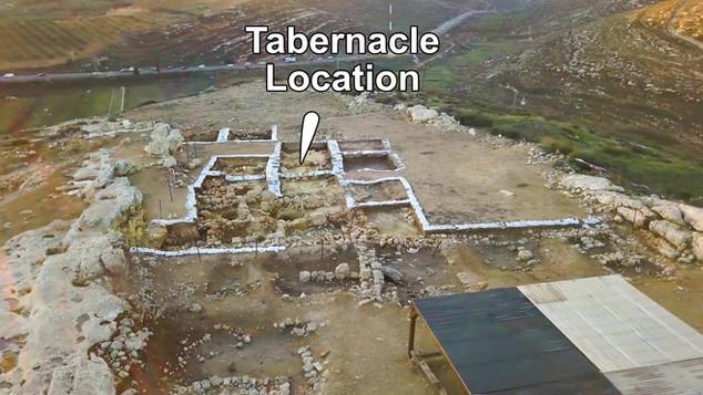 Shiloh Tabernacle Location 2.jpg