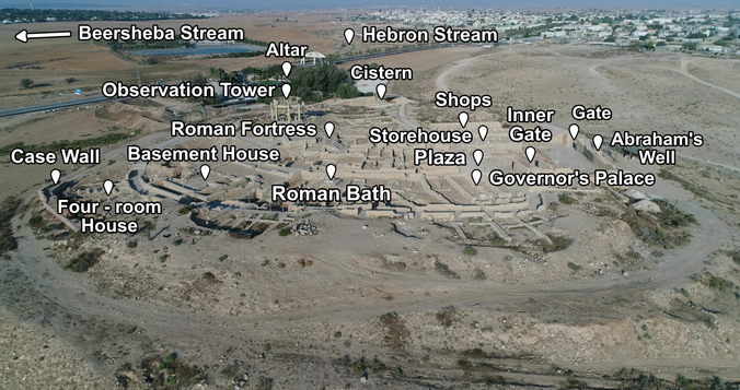 Beersheba Places of Interest.png