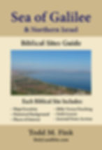 Digital Book Cover Front - Sea of Galile