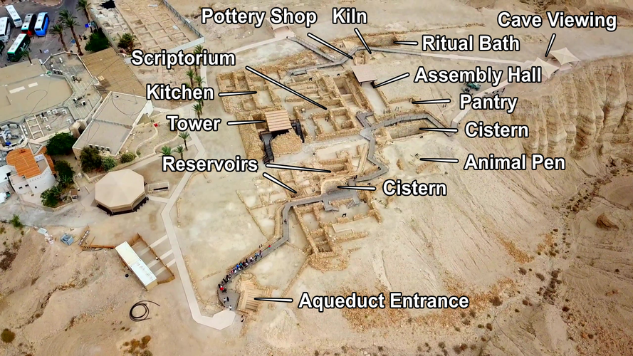 Qumran Places of Interest.png