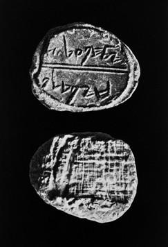 Lachish30.jpg