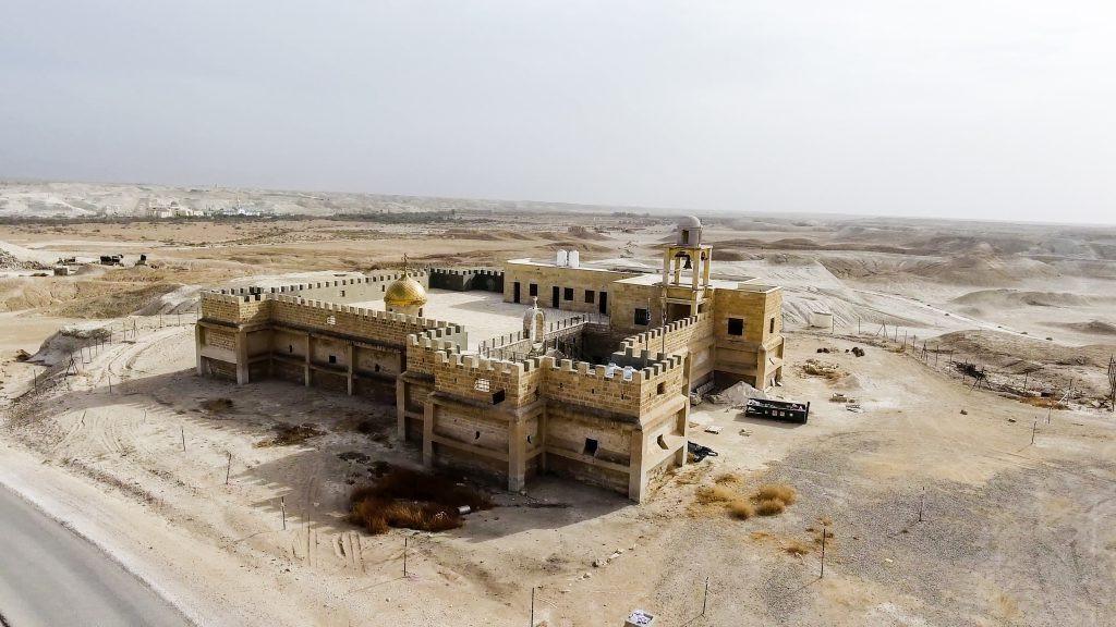 Qasr al Yahud-Jews Palace 3.jpg