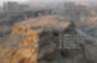Masada Places of Interest Closeup (Mediu