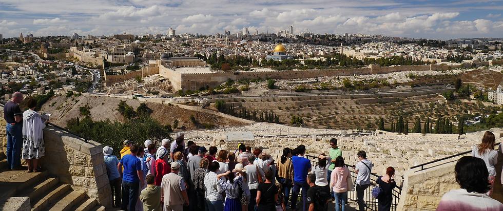 Jerusalem Website photo (Medium).png