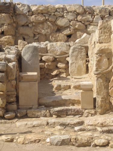 Tel Arad25.jpg