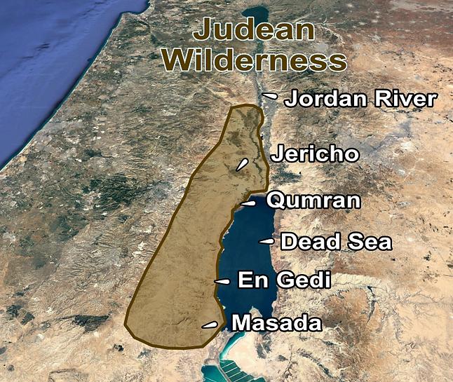 Judean Desert Places of Interest (Medium