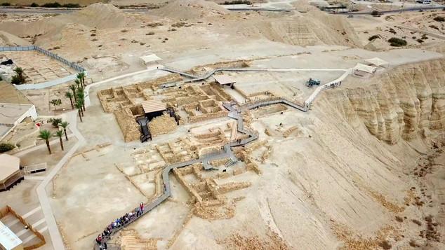 Qumran2.jpg