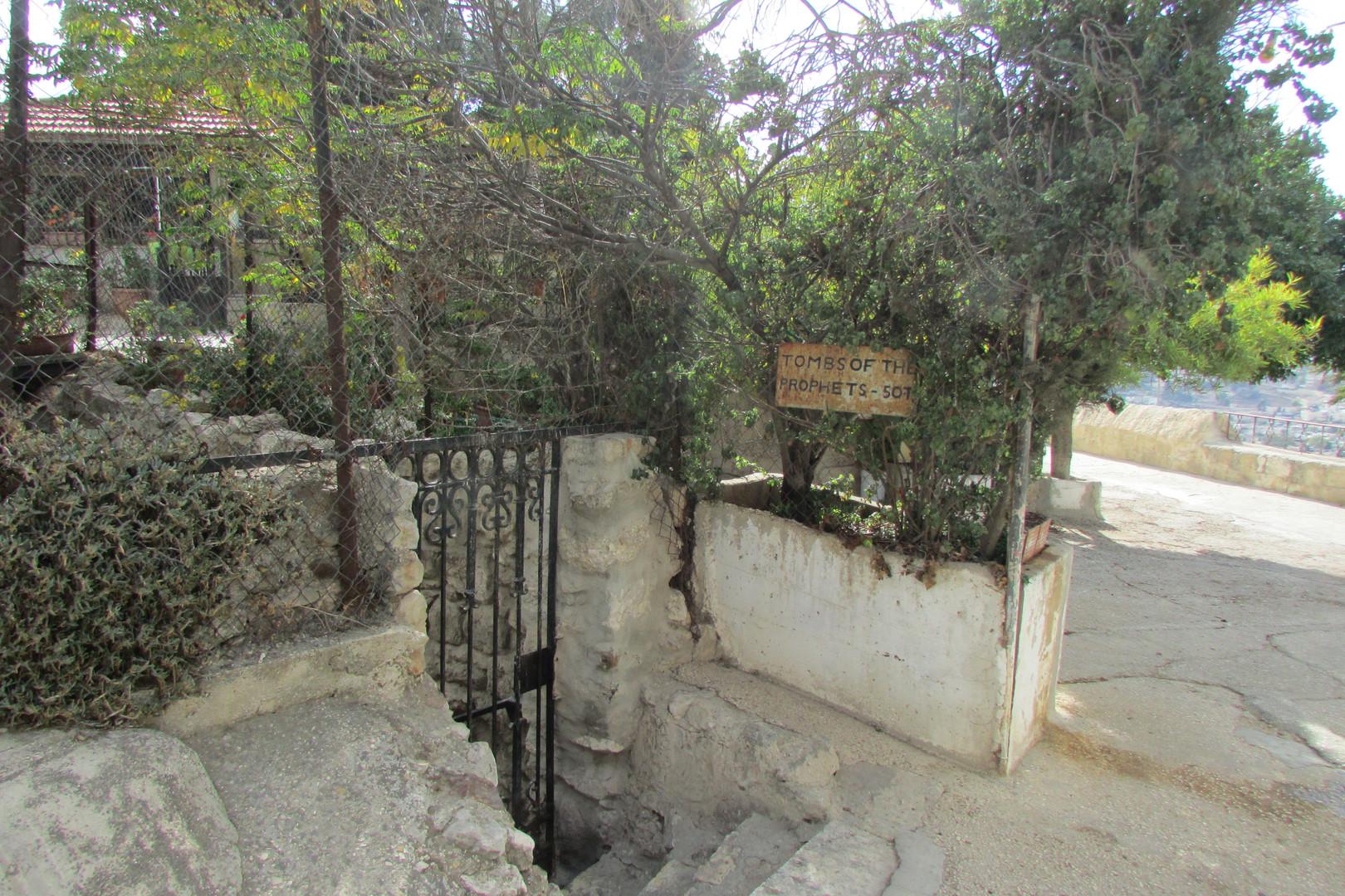 Tomb of Prophets7.jpg