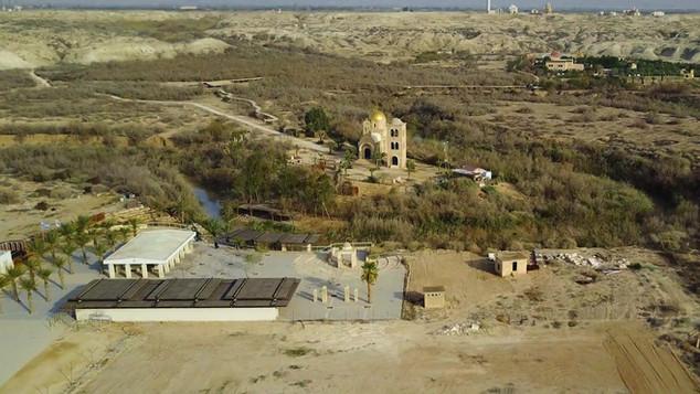 Qsar al Yahud Baptism Site5.jpg