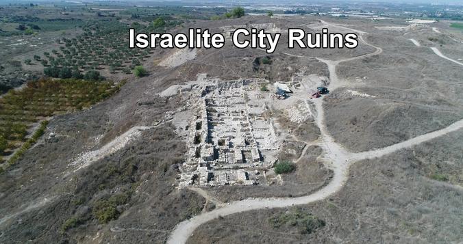Israelite Ruins.png