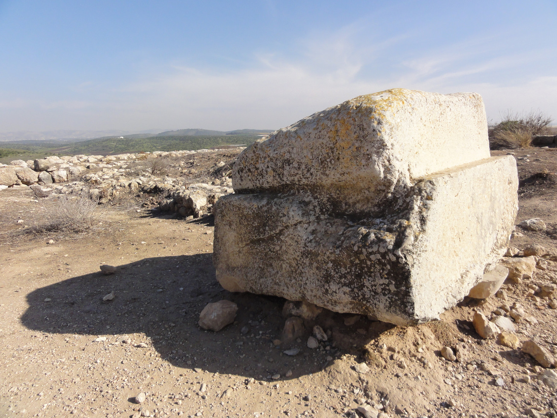 Lachish6.jpg