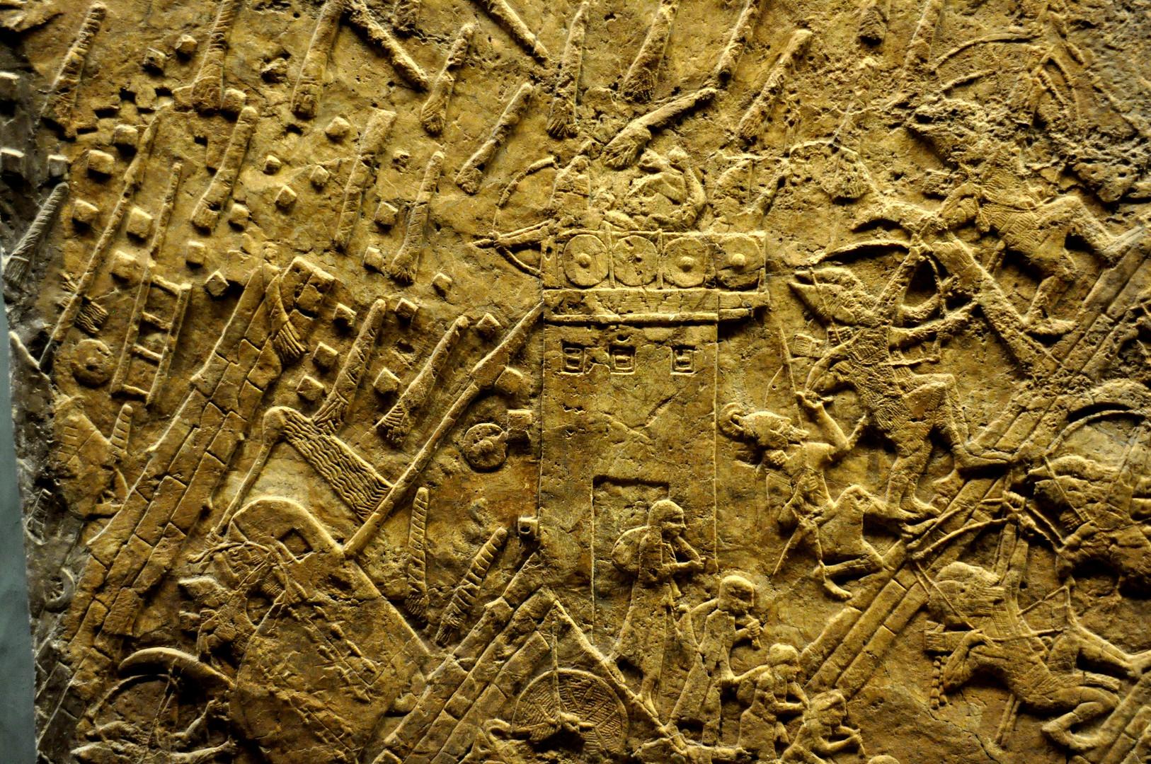 Lachish3.jpg