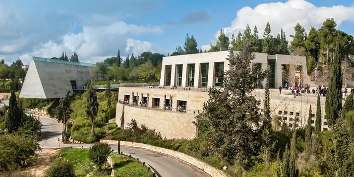 Yad Vashem Holocaust Museum.jpg