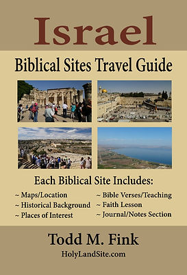 Digital Book Cover Front - Israel Book (