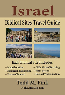 Digital Book Cover Front - Israel Book (
