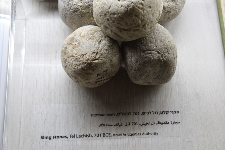 Lachish7.jpg