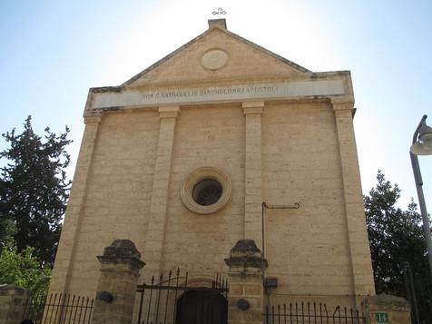 Church_of_Bartholomew_(Kafr_Kanna)_(1).J