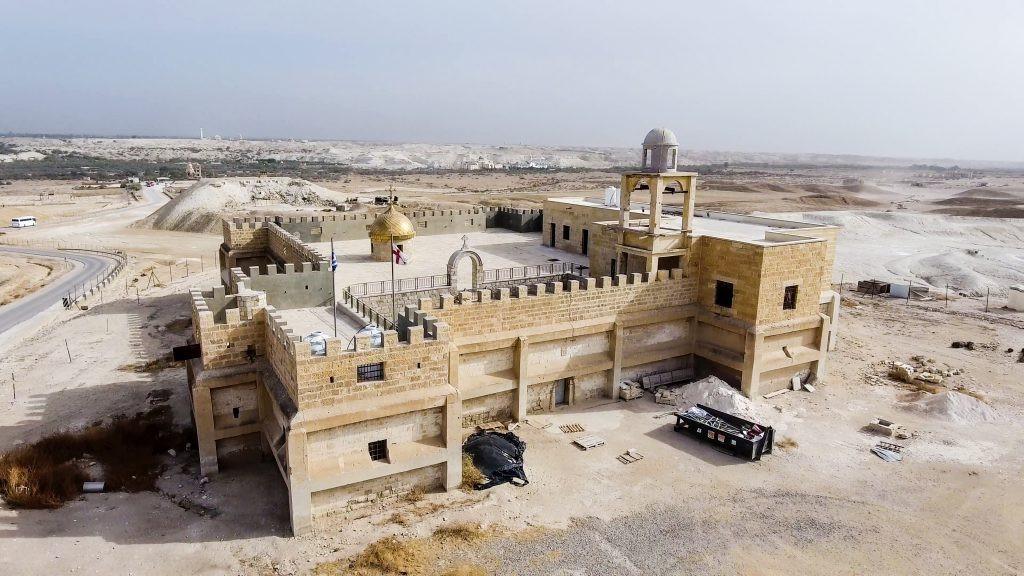 Qasr al Yahud-Jews Palace 4.jpg