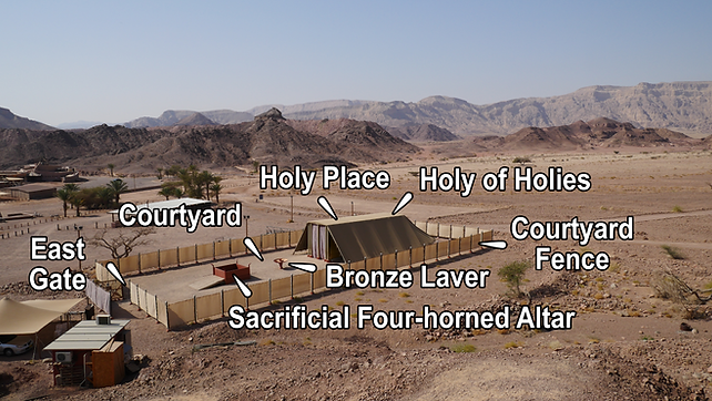 Timna Tabernacle Place of Interest (Medi