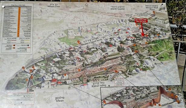 City of David Map.png