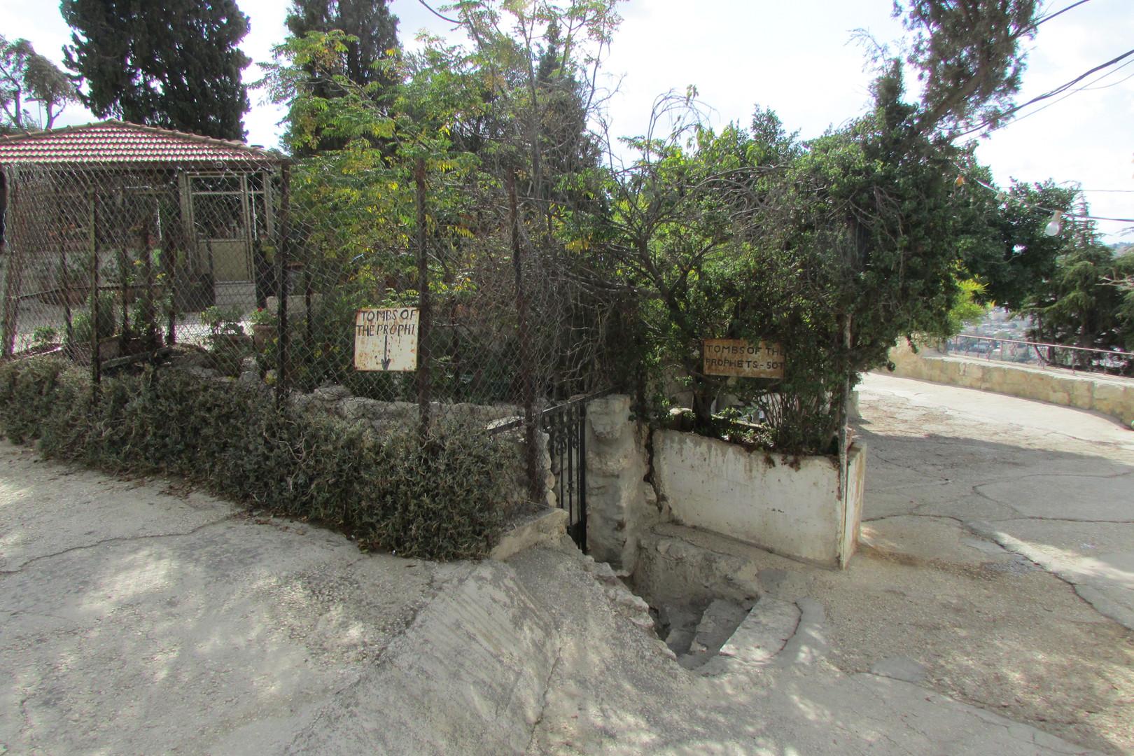 Tomb of Prophets5.jpg