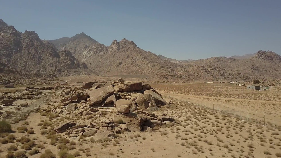 Aerial video of the Golden Calf Altar si