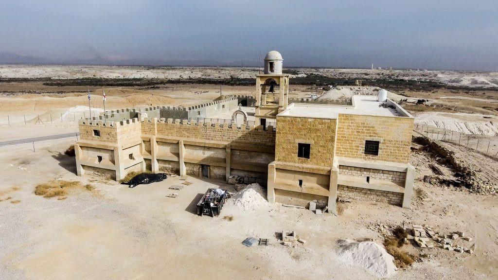 Qasr-el-Yahud-Jews Palace.jpg